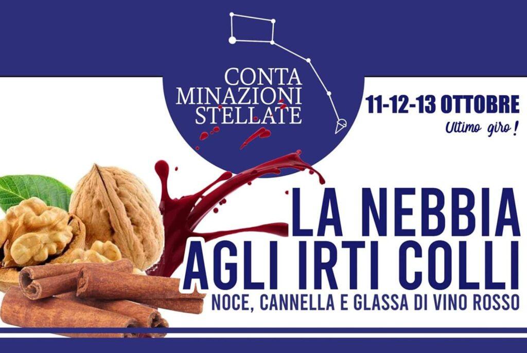 Gelato di noci e cannella su gelé al vino rosso contaminazioni stellate cucinali
